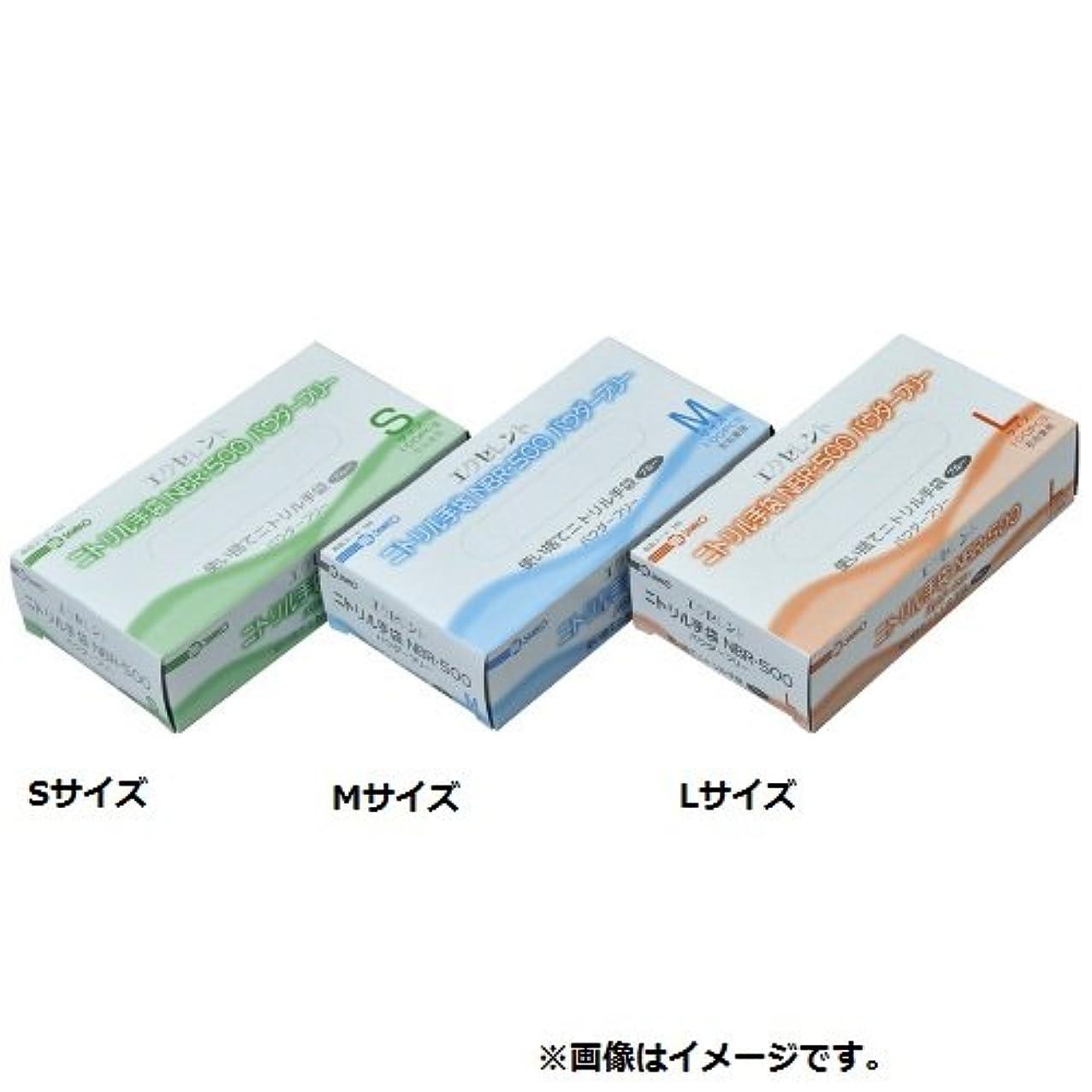 丘干し草後方にエクセレントニトリル手袋NBR-500パウダーフリー M カラー:ブルー 入数:1箱(100枚)