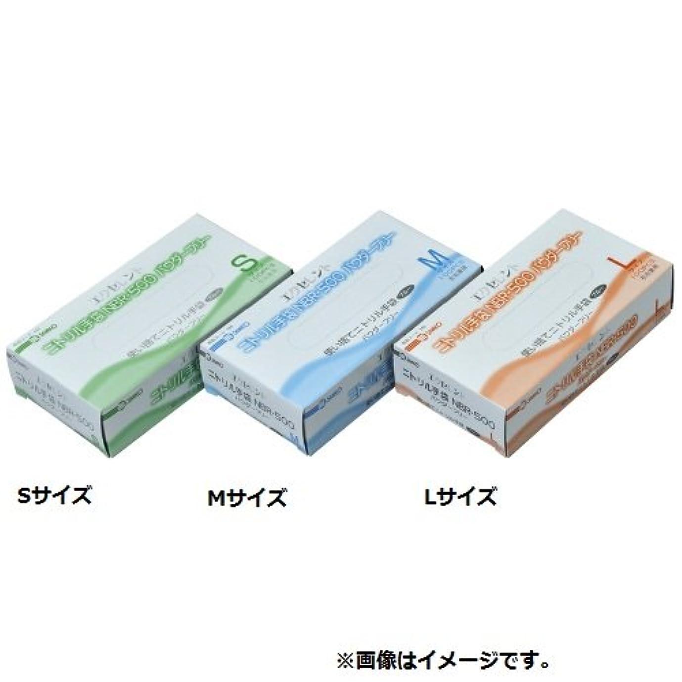 並外れて会社スライムエクセレントニトリル手袋NBR-500パウダーフリー M カラー:ブルー 入数:1箱(100枚)