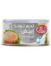 لحم تونا ابيض بالماء من العلالي، 170 غرام