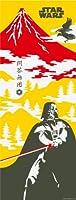 STAR WARS 手ぬぐい SW-TOWEL-31