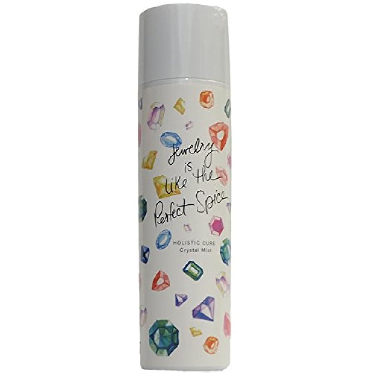 唯一フルーツ歌クレイツ ホリスティックキュア クリスタルミスト 150g 化粧水【フェイス、ヘア、ボディ用】Made in Japan