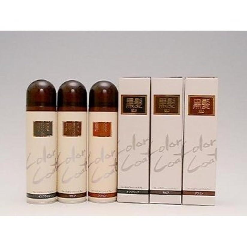 納屋リングバッククラブフォードヘア化粧品 カラーコートスプレー(ブラウン)203