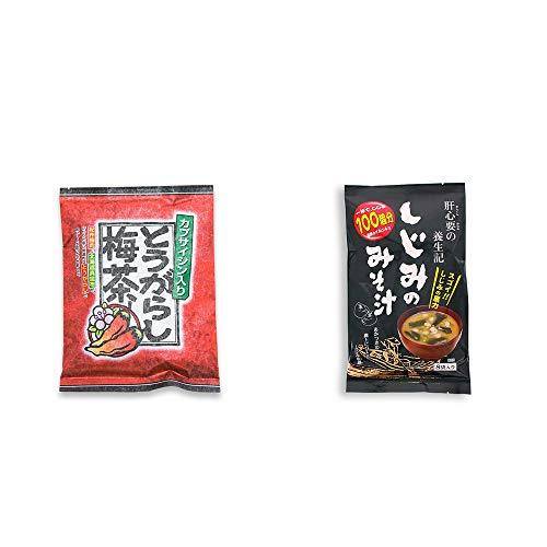 [2点セット] とうがらし梅茶(24袋)・肝心要の養生記 しじみのみそ汁(56g(7g×8袋))