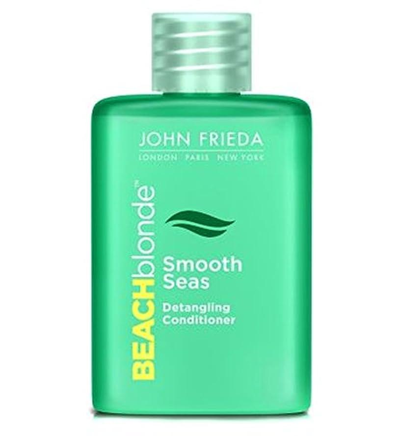 エッセンスゴミ箱を空にする抑止するJohn Frieda? Beach Blonde Smooth Seas Detangling Conditioner 50ml - コンディショナー50ミリリットルをもつれ解除ジョンFrieda?ビーチブロンド滑らかな海 (John Frieda) [並行輸入品]