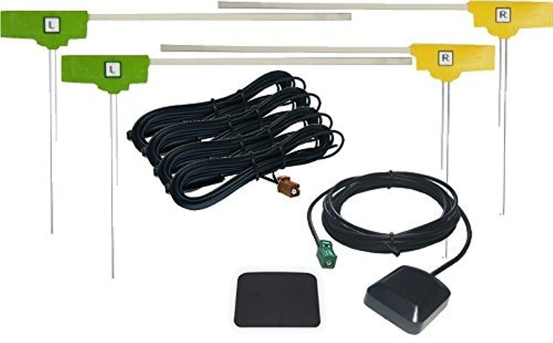 給料用量ジャズAVIC-VH9000 対応 GPSアンテナ + 地デジフィルムアンテナ GT16タイプ 4chセット【低価格高品質タイプ】 【カロッツェリア】