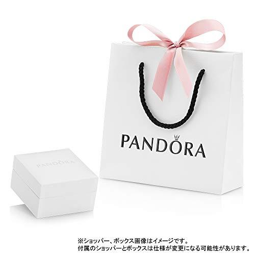 Pandora Floating Locket