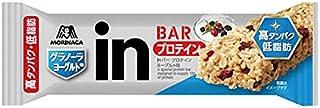 【販路限定品】森永製菓 inバー プロテイン グラノーラヨーグルト味 (12本入×1箱)