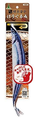 『アドメイト 猫用おもちゃ 焼魚姿亭 けりぐるみ サンマ 1個 (x 1)』の1枚目の画像