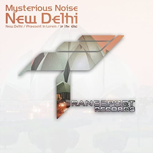 Mysterious Noise