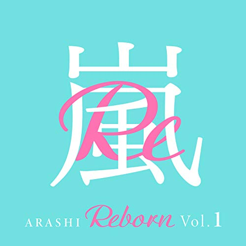 [single]One Love : Reborn – 嵐[FLAC + MP3]