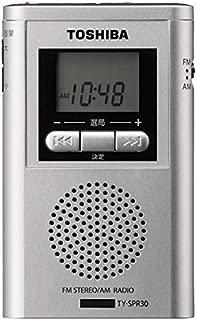 東芝 TY-SPR30(S) ポケットラジオ