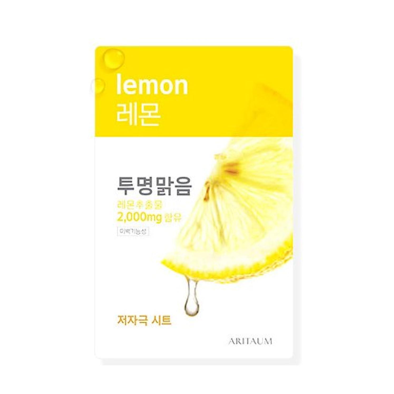 悩みサンダーバッジAritaum(アリタウム)フレッシュ エッセンス マスク(1回分×10枚セット)種類:レモン