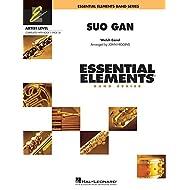 Suo Gan–Concert Band–SET