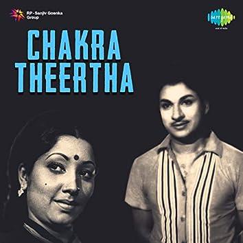 Chakra Theertha (Original Motion Picture Soundtrack)