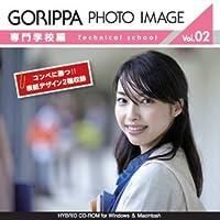 GORIPPA PHOTO IMAGE vol.2 「専門学校編」