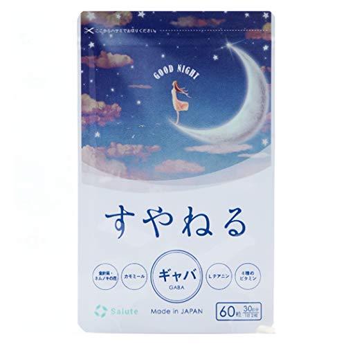 サルーテ(Salute) すやねる GABAサプリメント GABA3000mg配合/1袋あたり 日本製 カモミール L-テアニン ビタミンC ビタミンB6 ビタミンB1 ビタミンB12 金針菜 ネムノキの花 1日2粒目安 30日分