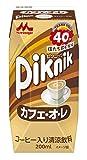 ピクニック カフェ・オ・レ パック 200mlx24本