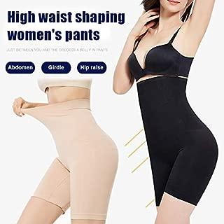 Leorealko Women Compression Shapewear,Women High Waist Body Shaper Postpartum Seamless Tummy Control Hip Lifting Pants