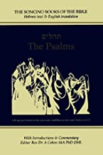 The Psalms: Hebrew Text & English Translation, With an Introduction and Commentary (The Soncino Books of the Bible) (English and Hebrew Edition)