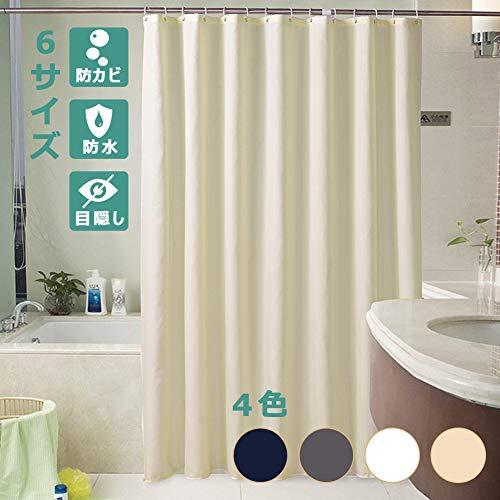 シャワーカーテン お風呂用カーテン 防水 防カビ 120 x 150cm丈 透けない ユニットバス用 フック付き 速乾 ...