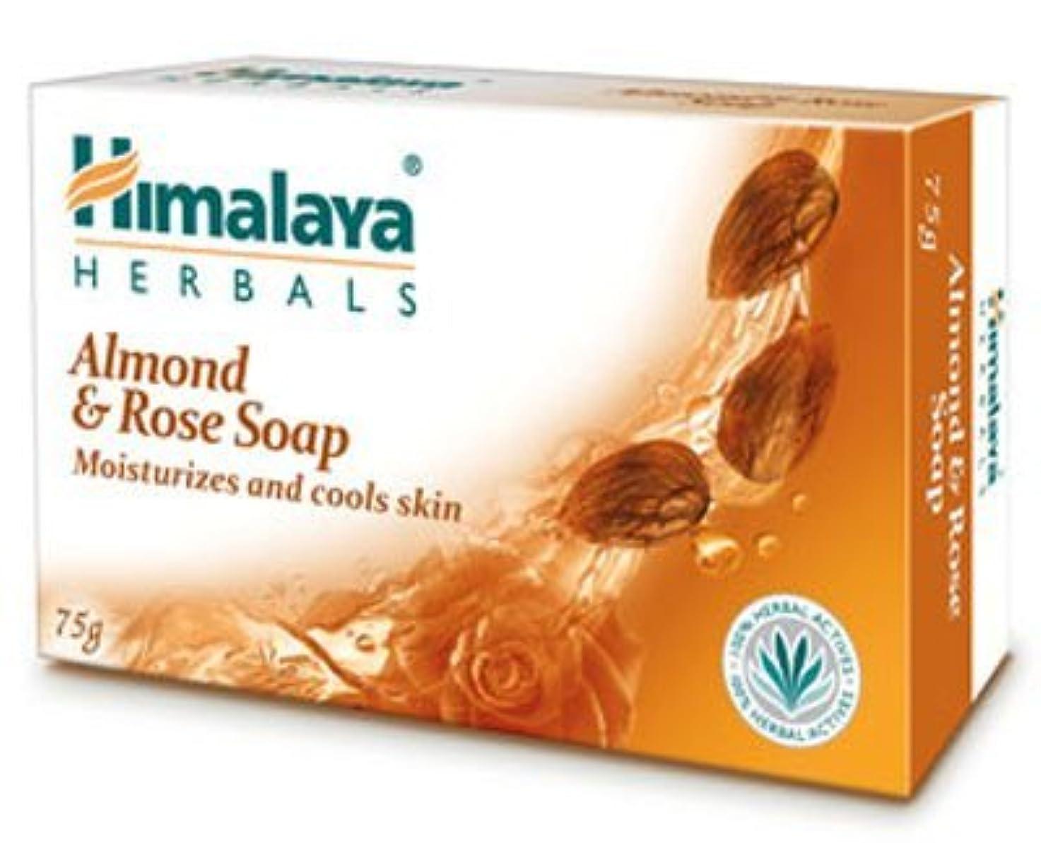 勘違いする不条理セメントHimalaya Almond & Rose Soap - 125gm