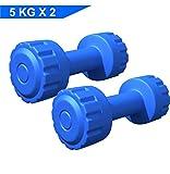 Kore K-DM-PVC-5KG-COMBO16 Dumbbells Kit
