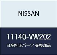NISSAN (日産) 純正部品 ゲージ オイル レベル キャラバン 品番11140-VW202