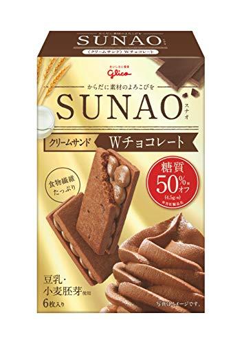 江崎グリコ (糖質50%オフ) SUNAO(クリームサンド)Wチョコレート 6枚×7個