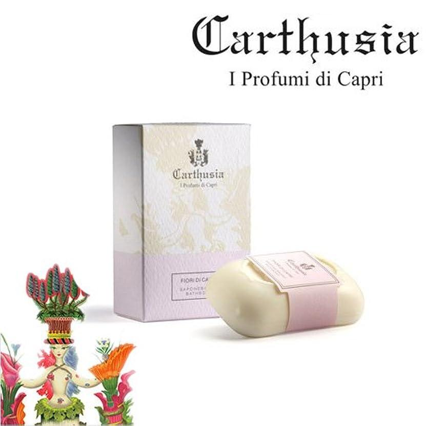 座る拒絶看板カルトゥージア フィオーリ ディ カプリ ソープ(化粧石鹸) 125g CARTHUSIA FIORI DI CAPRI BATH SOAP [並行輸入品]
