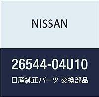 NISSAN (日産) 純正部品 ハウジング アッセンブリー バツクアツプランプ RH スカイライン 品番26544-04U10