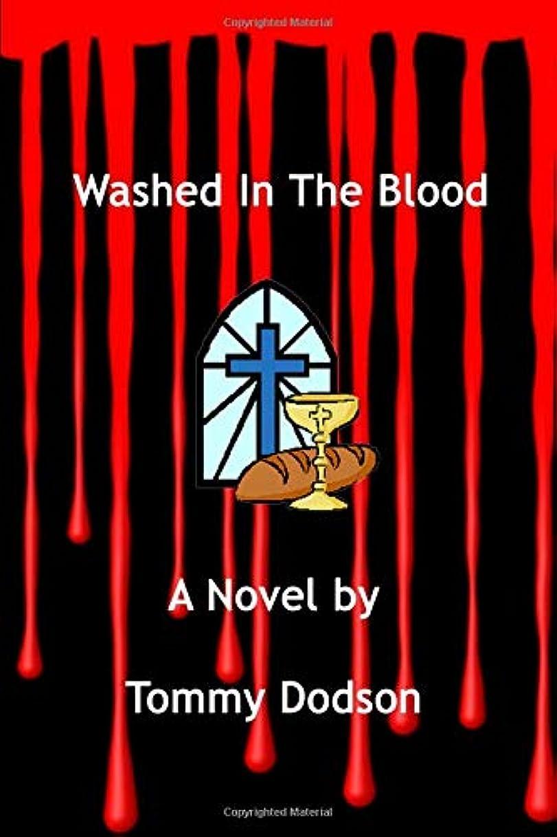 アーカイブロッカー歌手Washed In The Blood