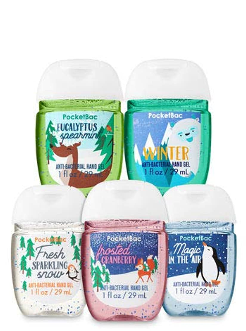 送ったブレンド虫【Bath&Body Works/バス&ボディワークス】 抗菌ハンドジェル 5個セット スノーディライトフル Snow Delightful PocketBac Hand Sanitizer Bundle (5-pack) [並行輸入品]
