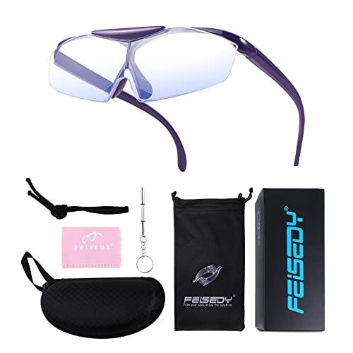 FEISEDY アップグレード版 メガネの上から拡大鏡 ルーペ 1.6倍 拡大鏡 おしゃれ メガネ 父の日 敬老の日 ギフト跳ね上げ式 拡大鏡メガネ B1013