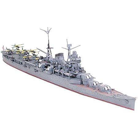 タミヤ 1/700 ウォーターラインシリーズ No.341 日本海軍 航空巡洋艦 最上 プラモデル 31341