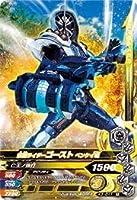 ガンバライジング/バッチリカイガン3弾/K3-011 仮面ライダーゴースト ベンケイ魂 R
