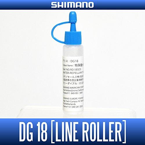 【シマノ純正】 特殊撥水グリス - DG18 -