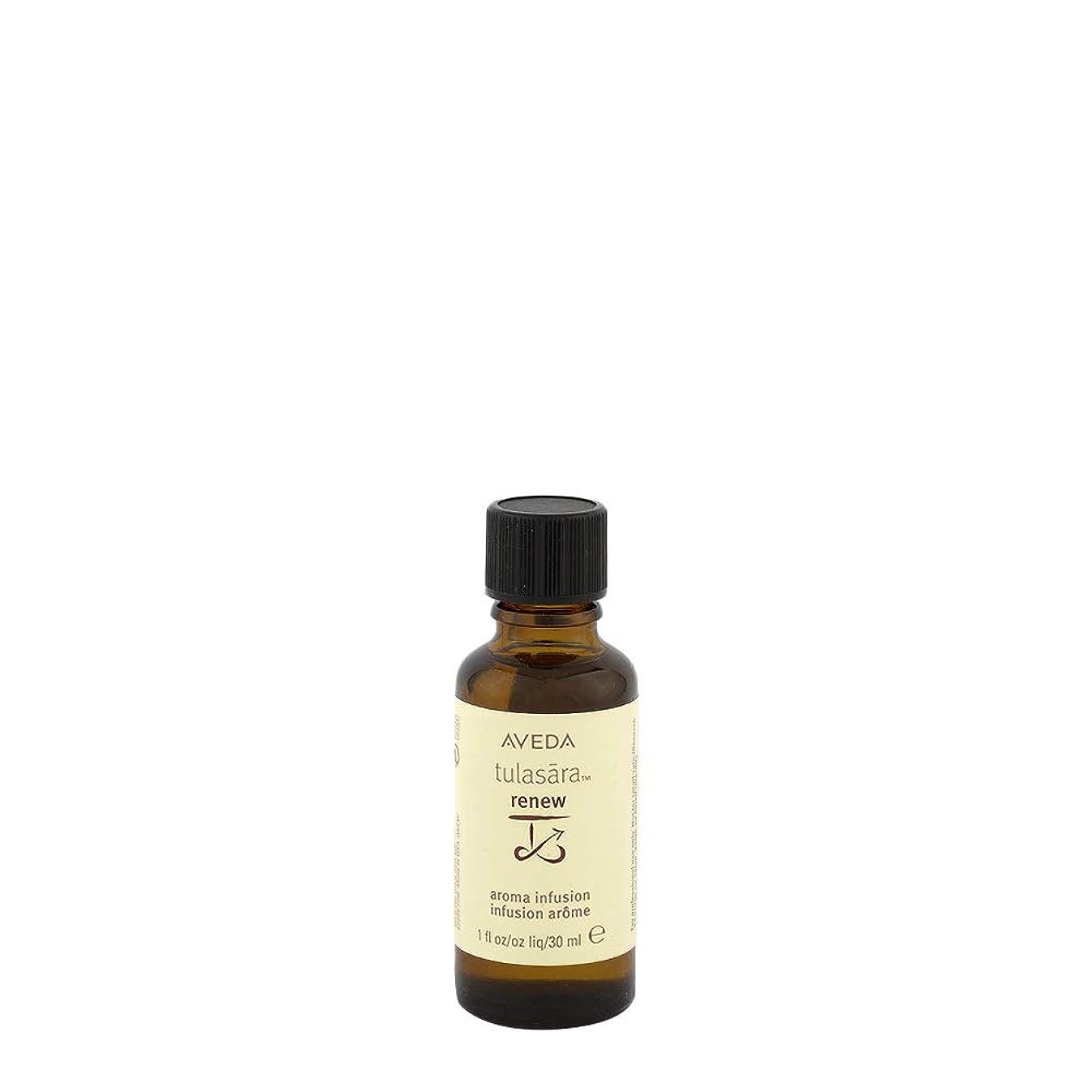 滝要件適応アヴェダ Tulasara Aroma Infusion - Renew (Professional Product) 30ml/1oz並行輸入品