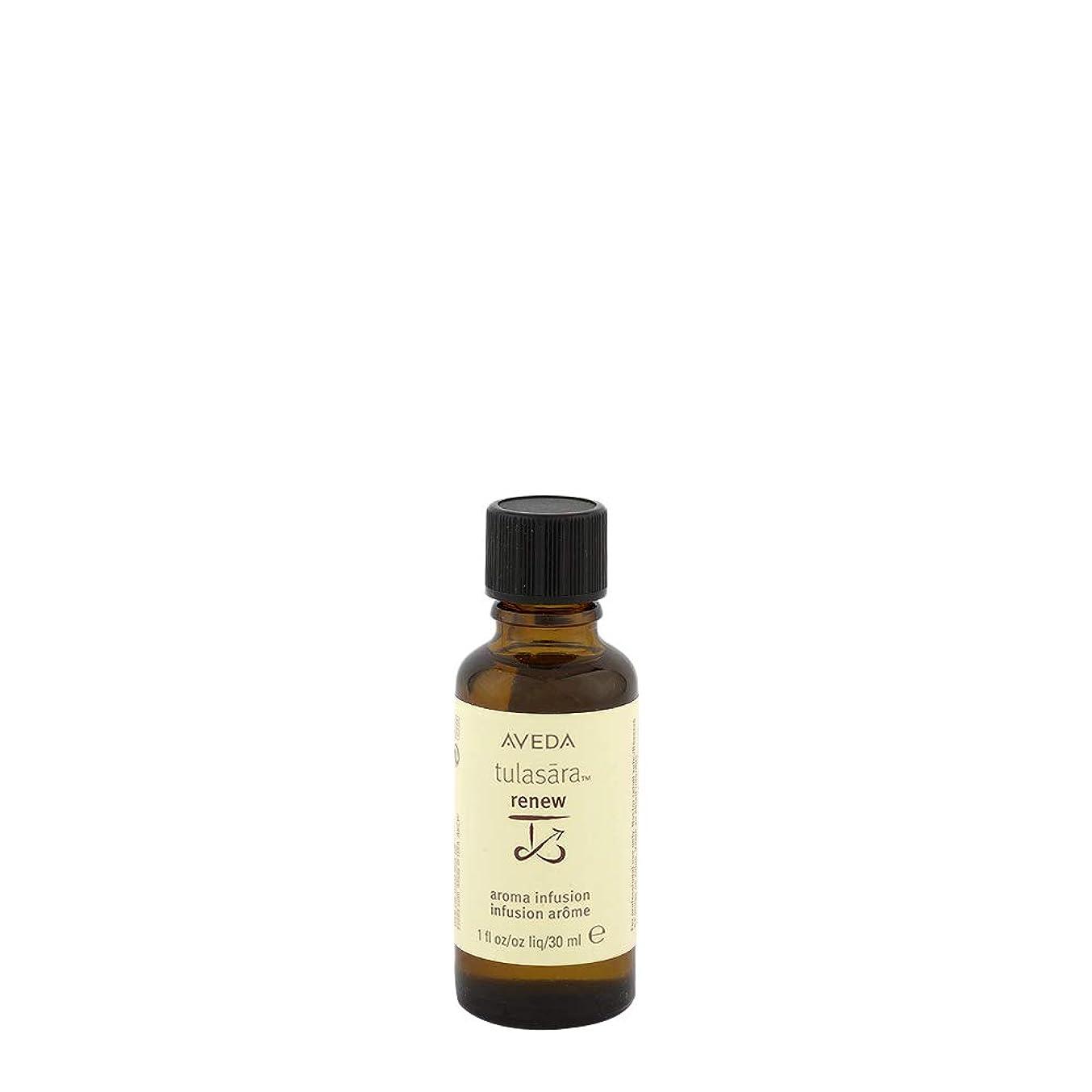 しっとりバースギャングアヴェダ Tulasara Aroma Infusion - Renew (Professional Product) 30ml/1oz並行輸入品