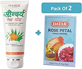 1 x Patanjali Saundarya Face Wash, 60gm, With Free 1 x Datar Rose Petal Herbal Powder Face and Hair Pack- 100g