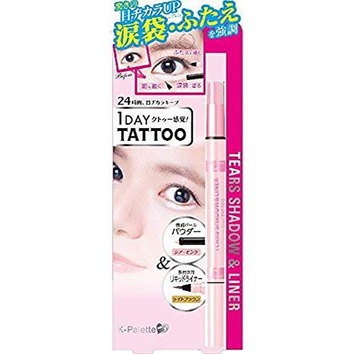 K-Palette Tears Shadow & Liner - Sheer Pink Light Brown (Green Tea Set)