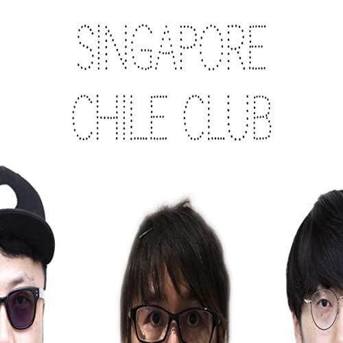 シンガポールチリクラブ