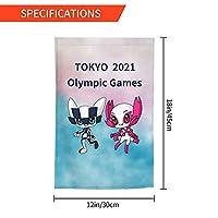 Xmbeirui 2021オリンピック旗 大日本帝国旗 Flag スポーツ用品 ポリエステル繊維素材 防水生地 装飾旗 旗 ガーデンフラッグ(30x45)オリンピック競技 Olympic Games2021fhj125