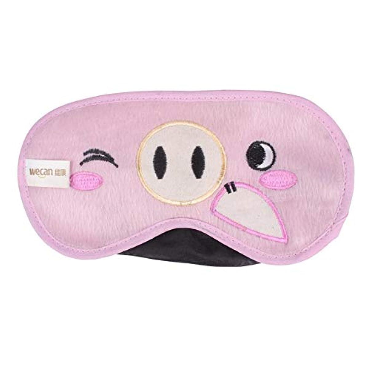NOTE ポータブル竹カーボン布アイマスクアイシェードカバー旅行残り睡眠目隠しアイパッチゴーグルピンク豚スタイル