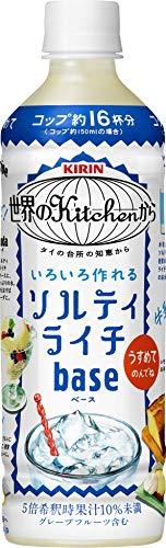 キリン 世界のKitchenから ソルティライチベース 500ml PET ×24本