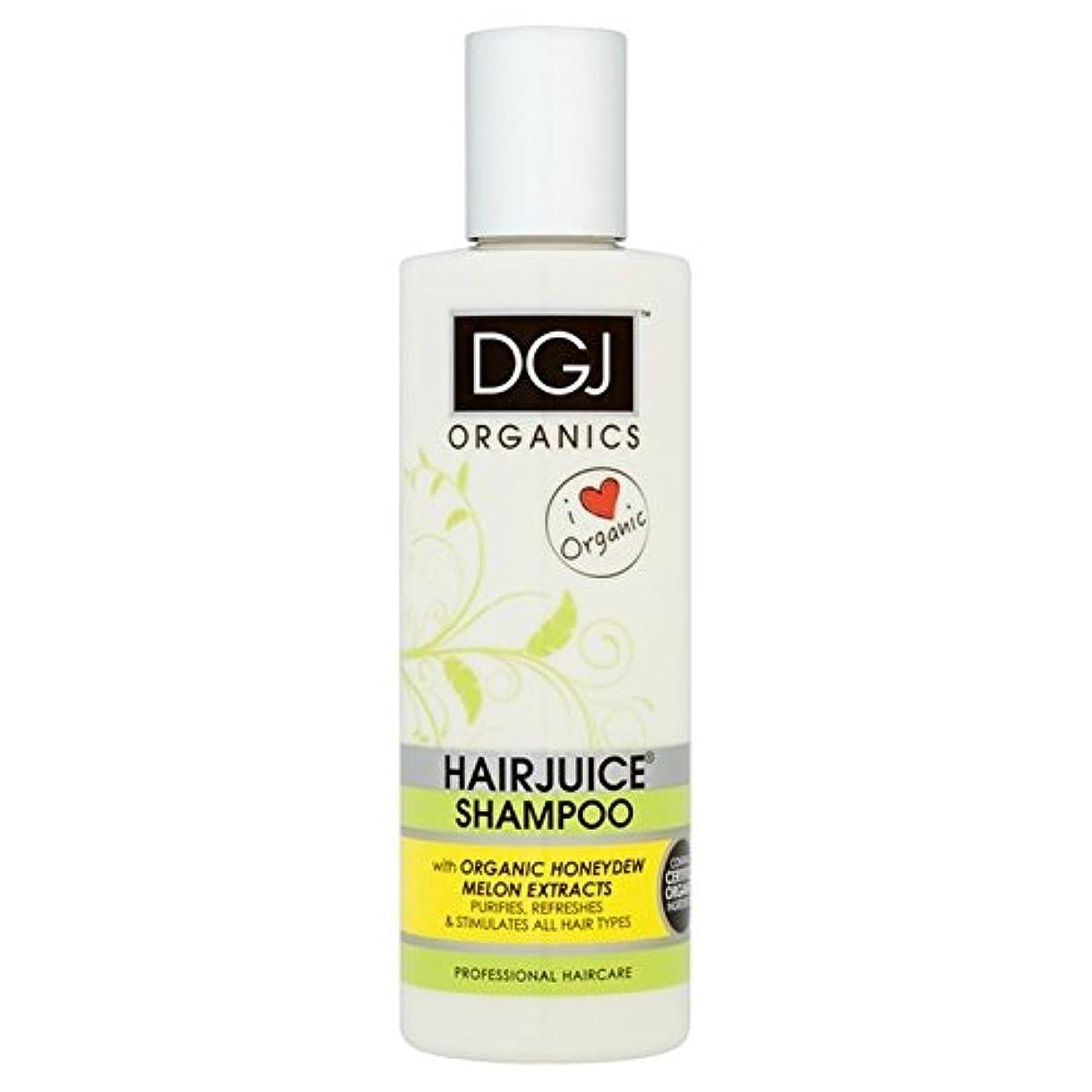 不注意四回バブルDGJ Organic Hairjuice Melon Shampoo 250ml - 有機メロンシャンプー250 [並行輸入品]