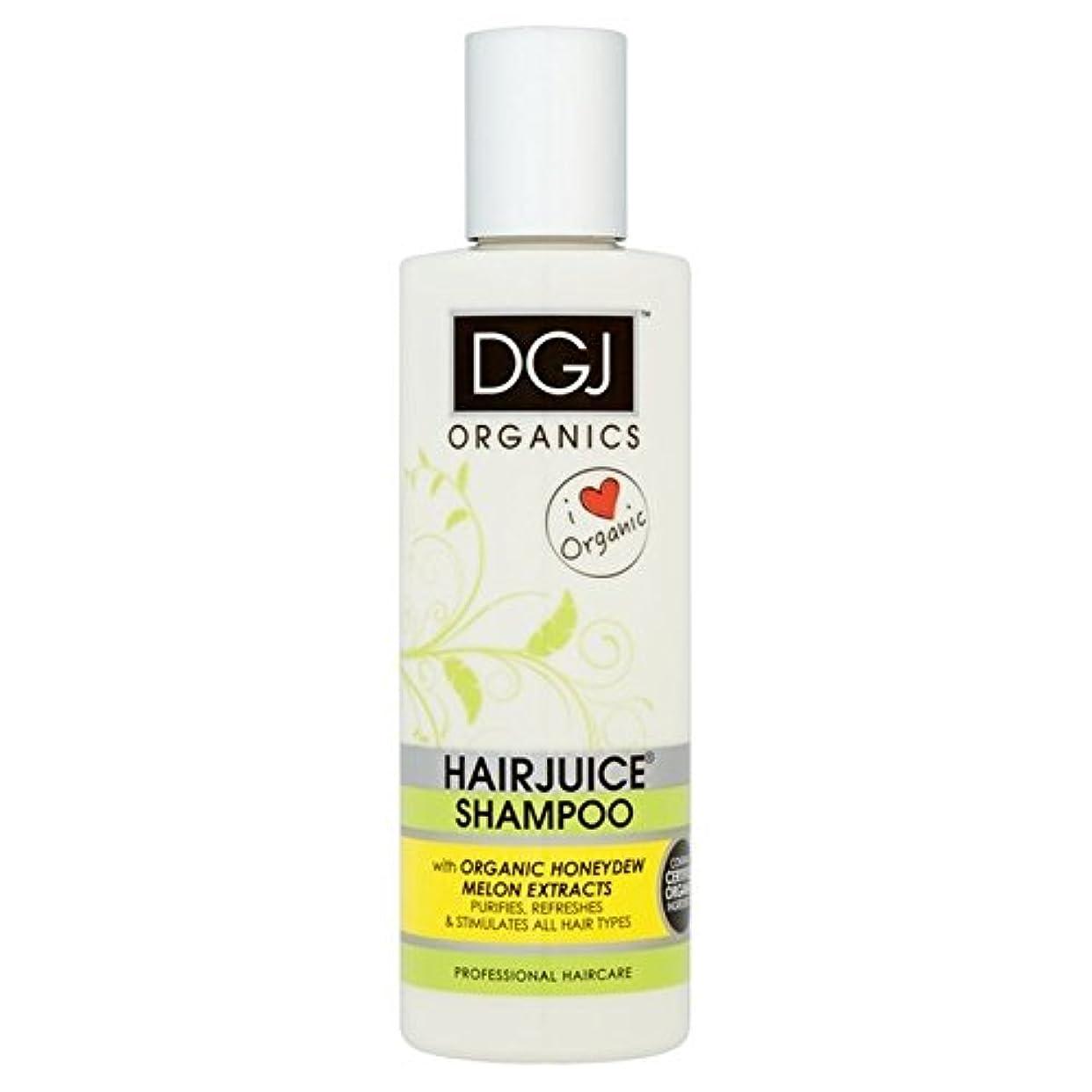 スクラップ中にエミュレーション有機メロンシャンプー250 x2 - DGJ Organic Hairjuice Melon Shampoo 250ml (Pack of 2) [並行輸入品]