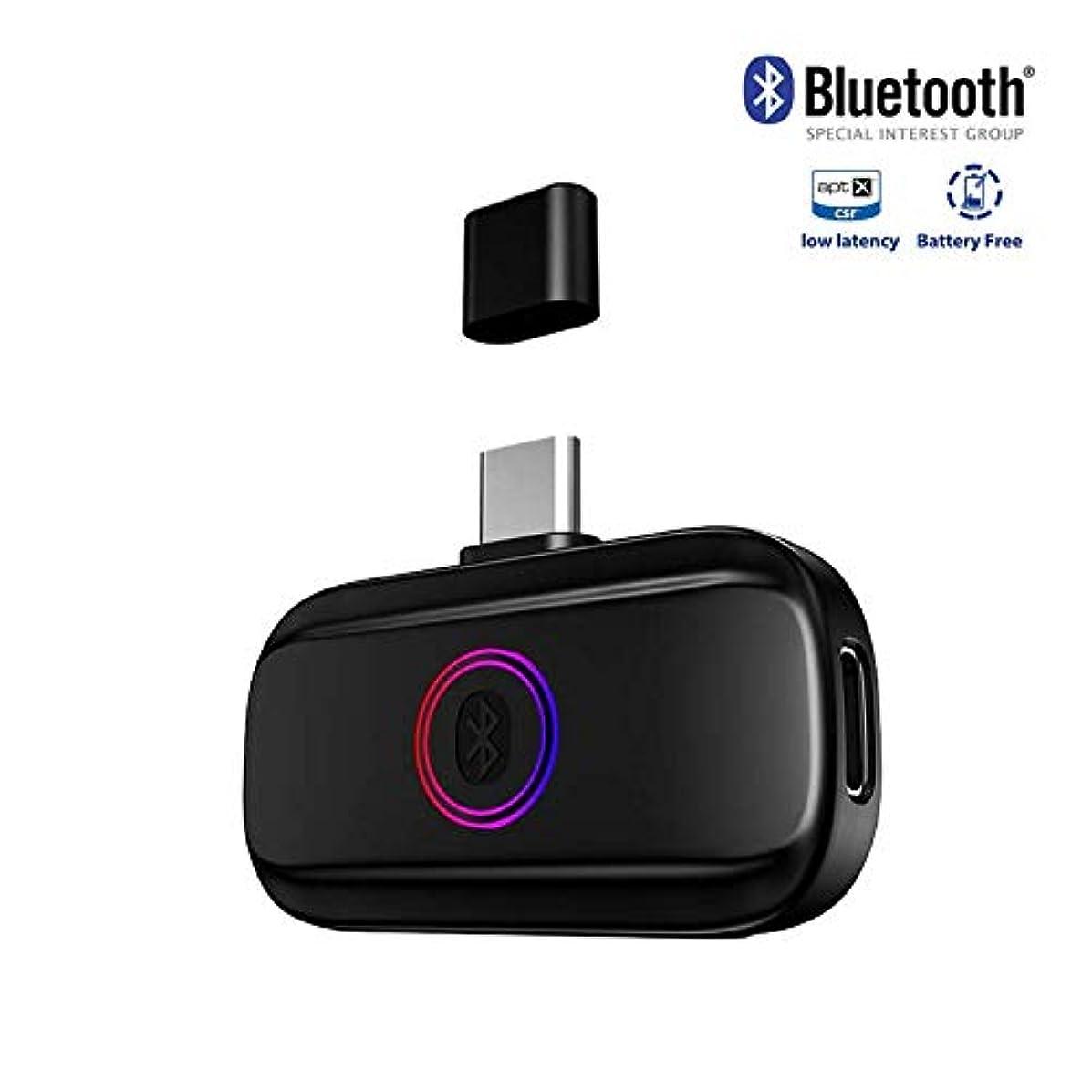 流香ばしい慣らすMidowin Nintendo Switch Bluetooth オーディオアダプター ミニ USB-C ヘッドホンレシーバー トランスミッター Bluetoothレシーバー イヤフォンコンバーター ブルートゥースイヤホーン