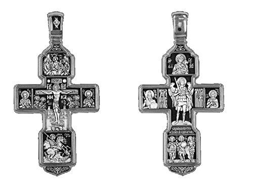 Superbe Croix Crucifix Russe Orthodoxe Sainte Trinité Archange Saint Michel Saint Guerries et Notre Dame de Thikvine. Inclus Cordon Soie tressée Rouge DM05