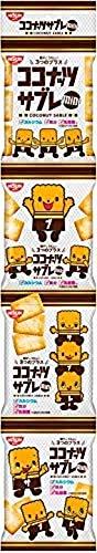 日清シスコ ココナッツサブレミニ4連 80g×10個