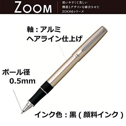 トンボ鉛筆『ZOOM505水性ボールペン』
